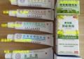 上海市皮肤病医院盐酸林可霉素凝胶代购