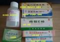 上海长征医院复方尿素乳膏代购